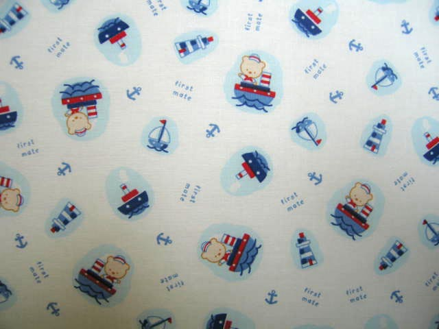 Square Playard (Graco) - Sailing Bears - Fitted