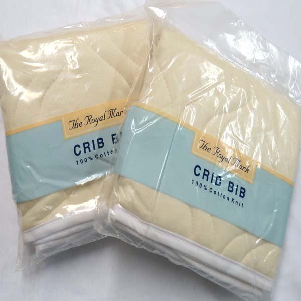 Cream Crib Bib - 2 Pack